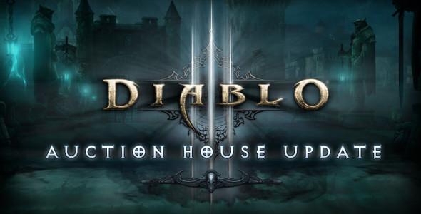 Аукционный дом Diablo III