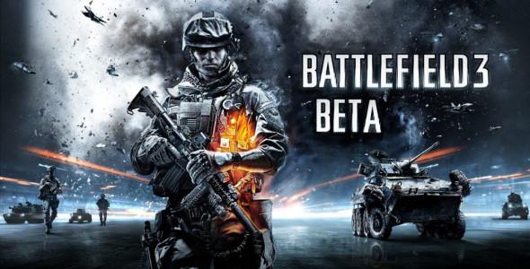 Бета-тестирование Battlefield 3