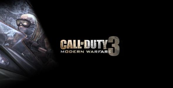 В Modern Warfare 3 будет дополнительный сервис надстроек